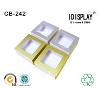 China High End Rigid Professional Small Custom Size Gift Boxes Packaging Special Design wholesale