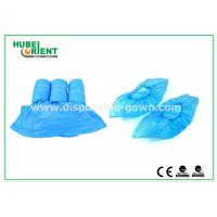China Water proof Protective non skid shoe covers disposable One Time Use CE Standards wholesale