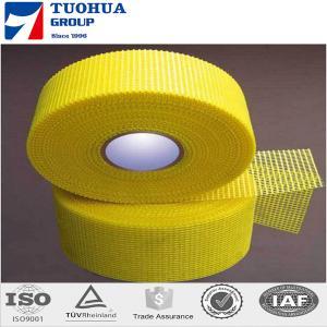 China 65g Self Adhesive Fiberglass Drywall Joint Tape/Self Adhesive Fiberglass Mesh Tape wholesale