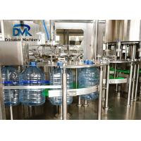 China 3.8kw 5l Water Bottling Machine  Rotary 3 In 1  Stainless Steel Material wholesale