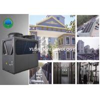 China Energy Efficient Residential Air Source Heat Pump 25HP Easy Operation wholesale