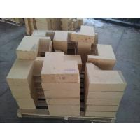 China Light-weight Insulation Silica Refractory Brick For Glass Furnace , Coke Oven wholesale