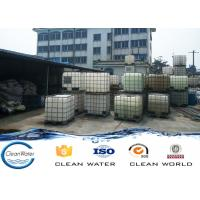 China Cleanwater FS-01 Green polymer ferrous sulfate heptahydrate CAS No. 231-753-5 wholesale