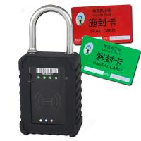 China High Performance GPS Tracking Padlock For Vehicle Report Lock Status wholesale