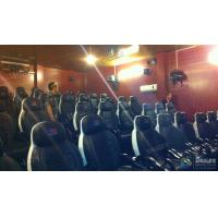 Buy cheap Comfortable Patent Chairs 7D Movie Theater Indoor Customized Logo from wholesalers