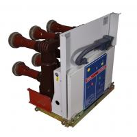 China 24KV Vcb Vacuum Circuit Breaker High Voltage Electrical Vcb Circuit Breaker wholesale