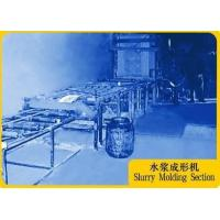 China mineral wool board production line wholesale