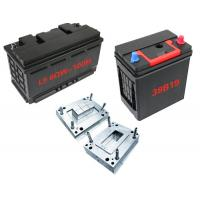 China High Precision Car Battery Mould Thermal  Resistance Perfect Surface Finish wholesale