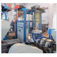 China SJ40x26D Extruder Type Pvc Blowing Machine , PVC Packaging Film Extrusion Machine on sale