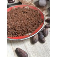 China FIRST 10-14% Brown Alkalized Cocoa Powder HALAL Characteristic Cocoa Flavour wholesale