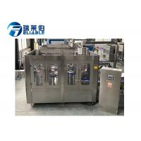 China PET Bottle Carbonated Soft Drink Filling Machine , Beverage Filling Equipment wholesale