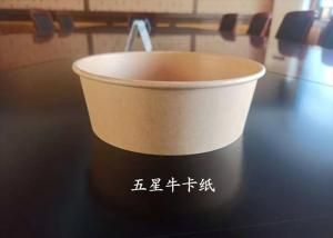 China 900ml Single Wall Cow Cardboard Salad Packing Instant Noodle Kraft Paper Bowl wholesale