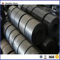 China carbon cold rolled steel strip in steel sheets with wide sizes wholesale
