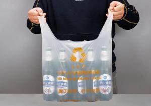 China Vest Disposable Degradable Plastic Bag , 14x50cm Printing Shopping Food Bag wholesale