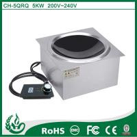 China Commercial electric built in hob with 5kw for kitchen equipment wholesale