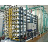 China Drinking Water Purification RO Water Treatment Systems SUS304 Fully Automatic wholesale