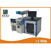 China Food Packing Flying Green Laser Marking Machine For Subsurface Engraving wholesale
