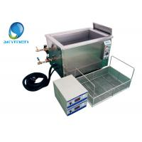 China Oil Removing Multi Frequency Ultrasonic Cleaner With Casters JTS-1024 wholesale