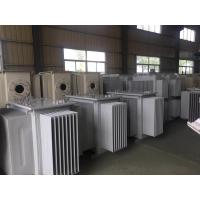 Buy cheap Compact Power Distribution Transformer for Industrial Commercial And Residential Enterprises from wholesalers