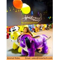 China Plush Ride on Toys Car Plush Motorized Animals Rides for Older Kids in Birthday Party wholesale