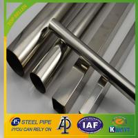 China 304 stainless steel tube/tubing for handrail wholesale