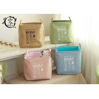 China Household Dirty Clothes Houseware Items Storage Basket with Handles Natural Jute Square Shape on sale