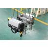 China 1.5 Ton Light Duty Electric Hoist For Theater Electric Hoist Rain Cover wholesale