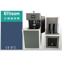 China Extrusion Blow Molding Machine Plastic Mineral Water Jug Blowing Machine wholesale