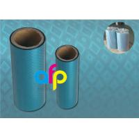 China Customized Holographic Thermal Lamination Film for Paper Lamination wholesale