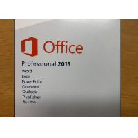 China Online Activation Micro Office 2013 Professional Plus With Full Functions wholesale