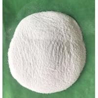 China ZSM-5 Zeolite Molecular Sieve with good hydrophobicity and heat resistance wholesale