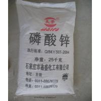 China CAS 7779 90 0 Zinc Phosphate Pigment , Oil Based Pigment Rust Prevention wholesale