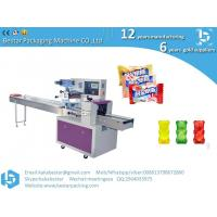 China Yogurt fudge, milk candy, candy bars, mobile packaging, candy packaging machine wholesale