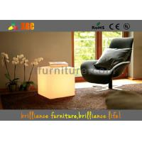 China LED Cube Chair for Events and party , nontoxic and peculiar smell furniture wholesale