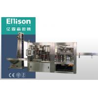 Buy cheap Fully Automatic Hot Juice Filling Machine from wholesalers