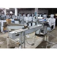 Buy cheap Stainless Steel High Speed Automatic Packaging Machine For Bath Bomb Bath Fizzy from wholesalers
