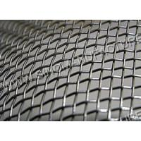 China Square Wire Mesh wholesale