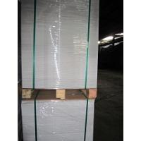 China Coated white paperboard wholesale