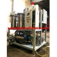 China Cooking Oil Purification Plant, Used Vegetable Oil Regeneration Plant,palm oil or virgin coconut oil filtration machine wholesale