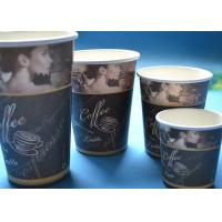 China Recycling Party / Wedding Insulated Paper Cups 8oz Paper Coffee Cups on sale