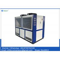 China 30 tons Soft Drinks Soda Beverage System Water Cooling Portable Water Chiller wholesale
