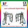 China liquid mixer filling machine wholesale