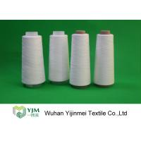 China Paper Cone 100 Spun Polyester Yarn for Sewing Thread Kontless / Less Broken Ends wholesale