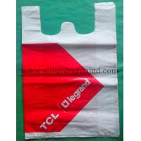 Quality light blue drawstring garbage bags, made of HDPE, heavy duty, high quality, for sale