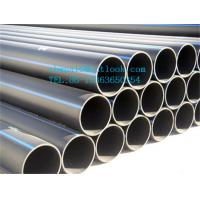 China UHMW PE pipe with wear resistance wholesale