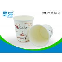 China Logo Printed Coffee Paper Cups OEM / ODM With Environmental Friendly Material wholesale