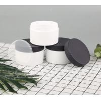 Quality Wholesale 120g pp Cosmetic Cream Jar for sale