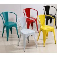 China YLX-1100 Modern Steel Armrest Coffee Bar Dining Chair with Wood or Soft Cushion wholesale