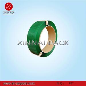China PET strapping band wholesale