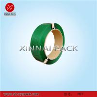 China Polyester strapping band wholesale